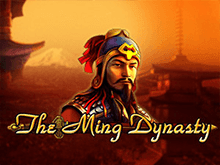 The Ming Dynasty в клубе Вулкан